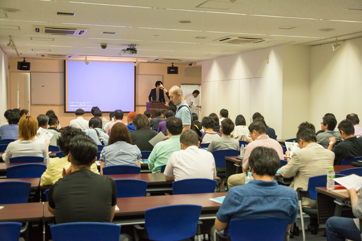 0725_ seminar-92