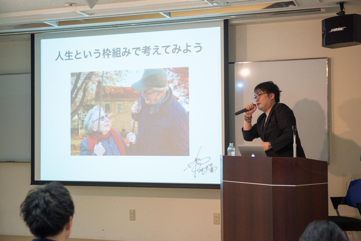 0725_ seminar_kohan-7