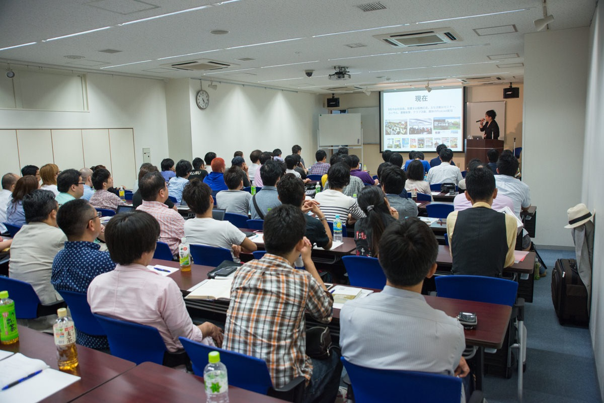 0725_-seminar_kohan-17