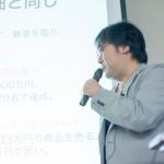 0920_seminar_kakunin-21