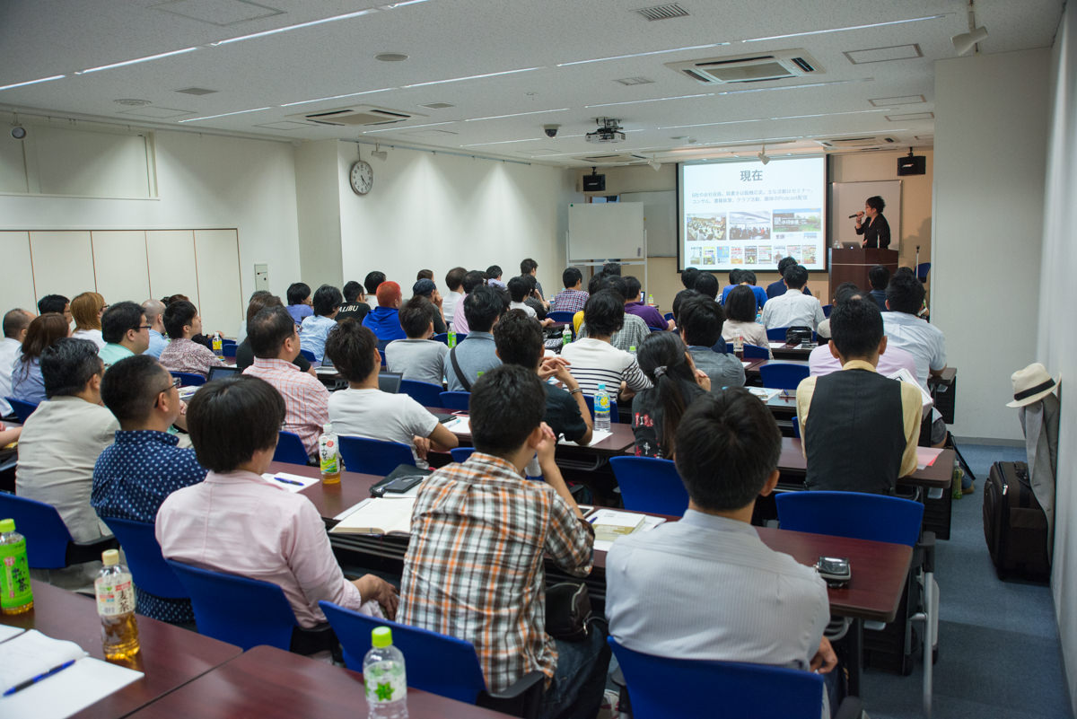 0725_ seminar_kohan-17
