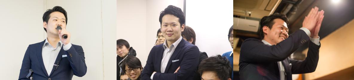 株式会社KNOCK加藤芳郎