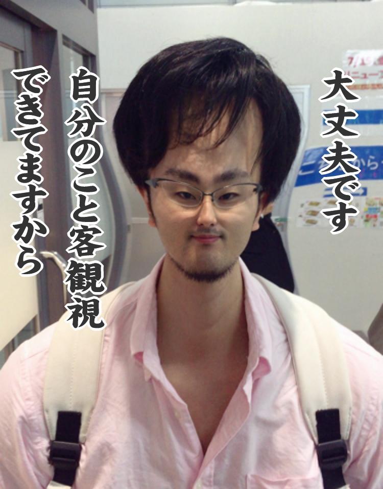 misawa1