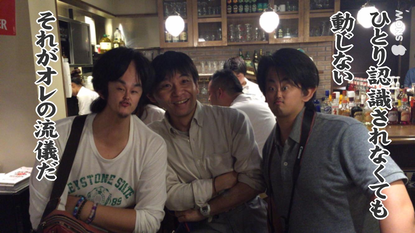 misawa4