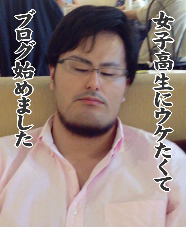 misawa5