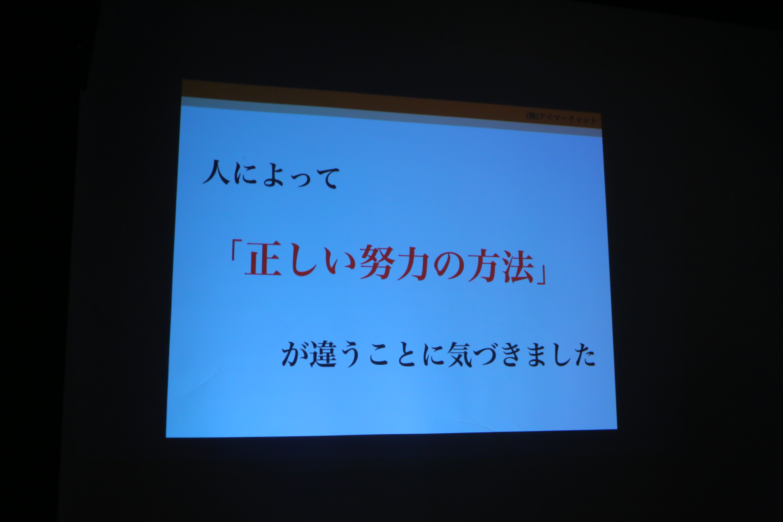 03-004